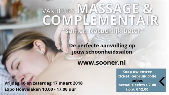 Massage-ComplementairVakbeurs
