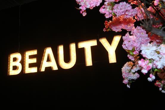 Beauty Trade Special komt eraan...