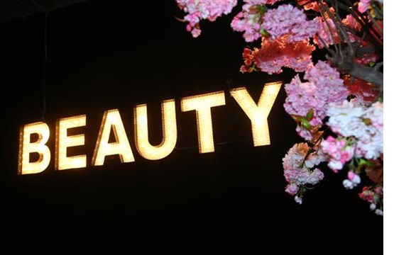 Beauty Trade Special komt eraan...